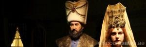 Hareem Al Sultan Exhibition