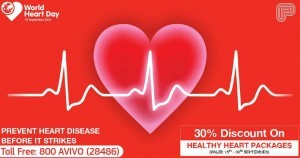 Avail 30% discount on Healthy Heart Packages at PrimaCare Clinics