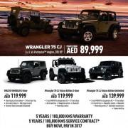 Jeep Wrangler 75CJ