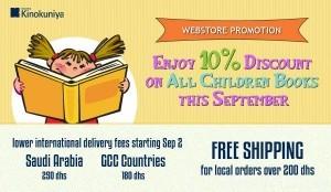 Kinokuniya Web Store Promotion