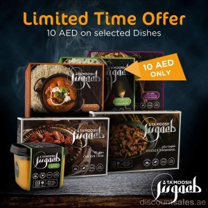 Limited Time Offer 10 AED on Selected Dishes from Tamoosh