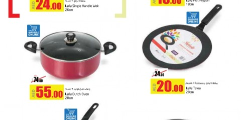 LULU Cookwares Special Offer