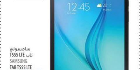 Samsung-Tab-T555-LTE