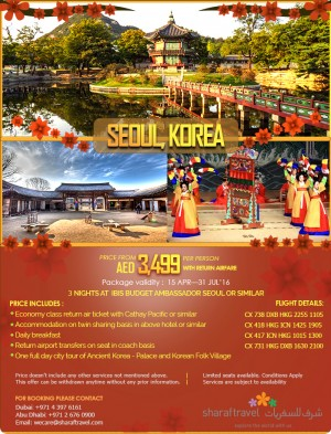 Seoul Korea Tour Package