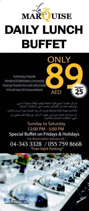 Special Buffet On Fridays & Holidays at La Marquise Restaurant