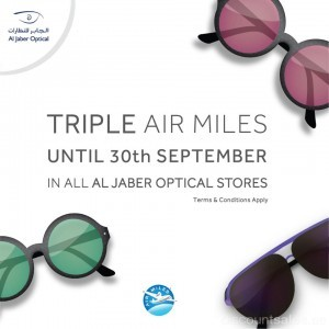 Al Jaber Optical Special Promo