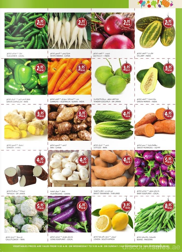 almaya-fruitsvegies3-discount-sales-ae