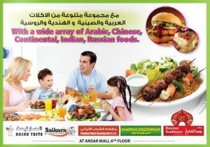Ansar Food Court