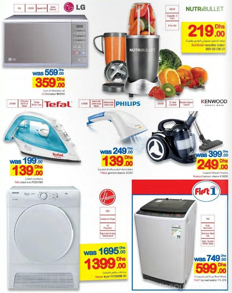 carrefour-appiances2-discount-sales-ae