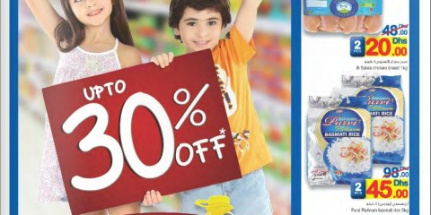 CARREFOUR 30% OFF Exclusive Offers