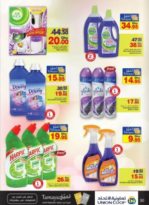 Cleaners & Detergents Exclusive Deal