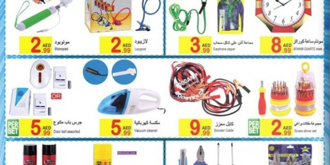 Assorted Electronics & Mixed Items BIG SALE