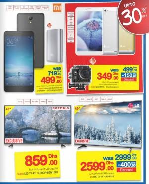 CARREFOUR Electronics & Gadgets