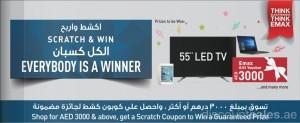 Emax Scratch & Win Promo