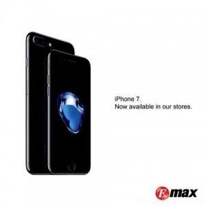 Emax New iPhone 7 Payment Plan
