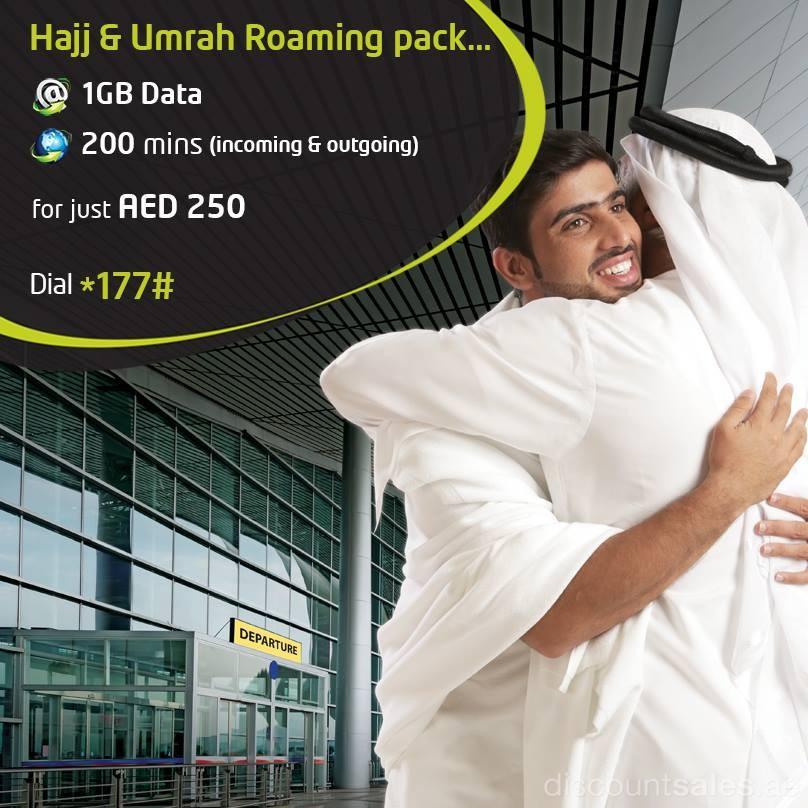 Umrah Banner: Hajj & Umrah Roaming Pack By Etisalat