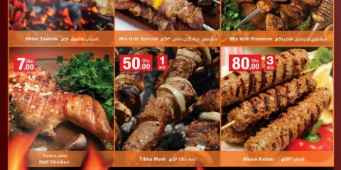 Grilled Foods Eid Special Offer