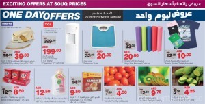 Exciting ONE DAY OFFERS