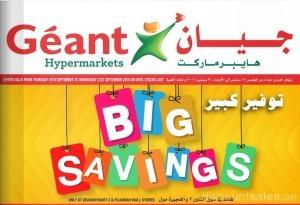 Geant Hypermarkets Big Savings