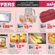 Geant Tuesday Offers