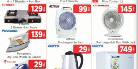 Home Appliances Budget Deals