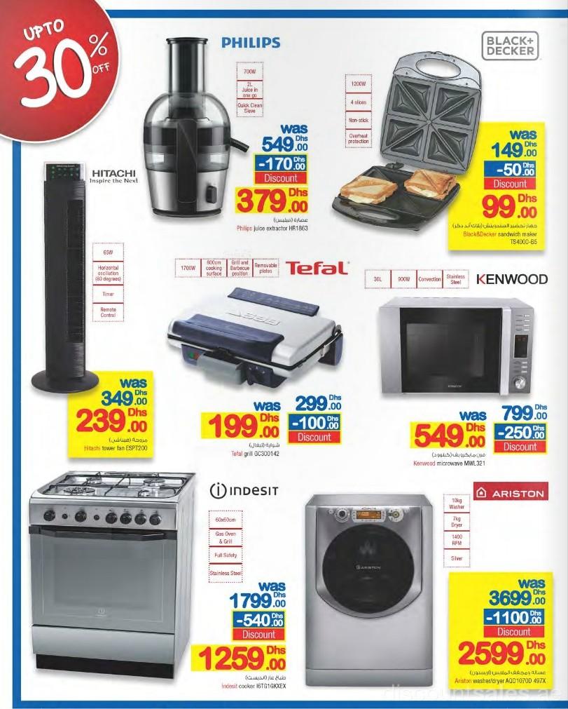 Appliances Discount Carrefour Home Appliances 30 Off Discountsalesae Discount