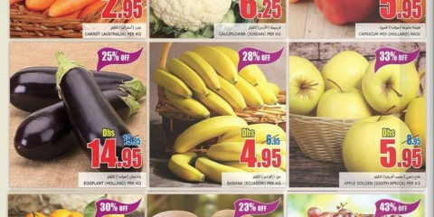 Fruits & Vegetables Killer Offers