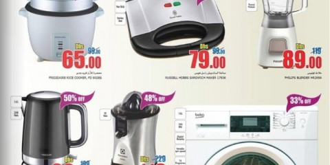 Home Appliances Killer Offers