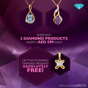 Jewel Corner Big Special Offer