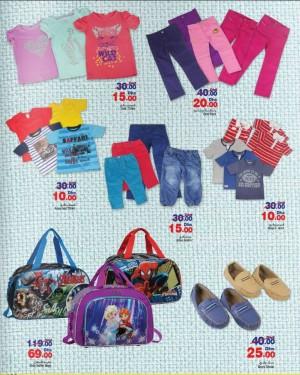 Union Coop Kids Wear Special Deals