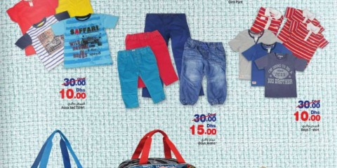 Union Coop Kids Wear Special Deals
