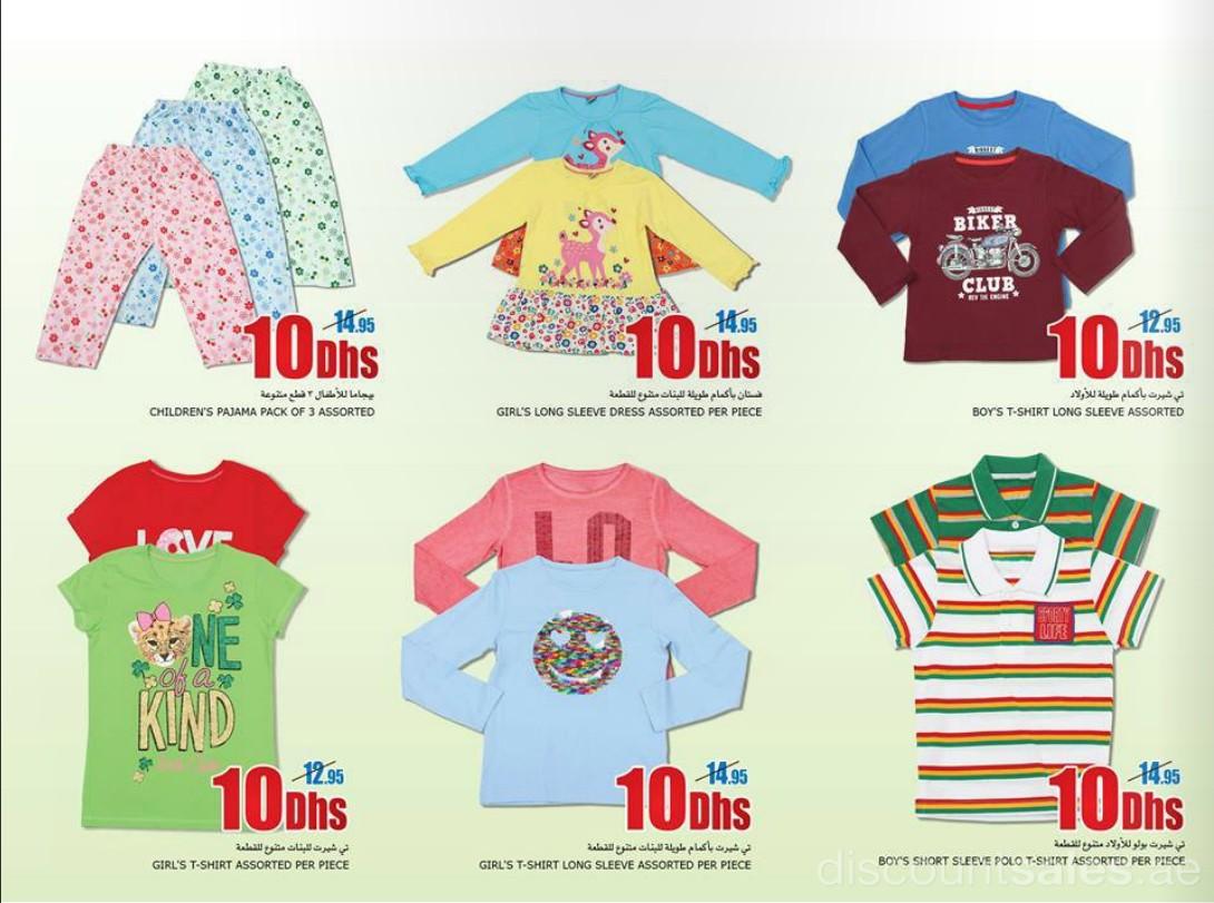 kids-wear2-discount-sales-ae