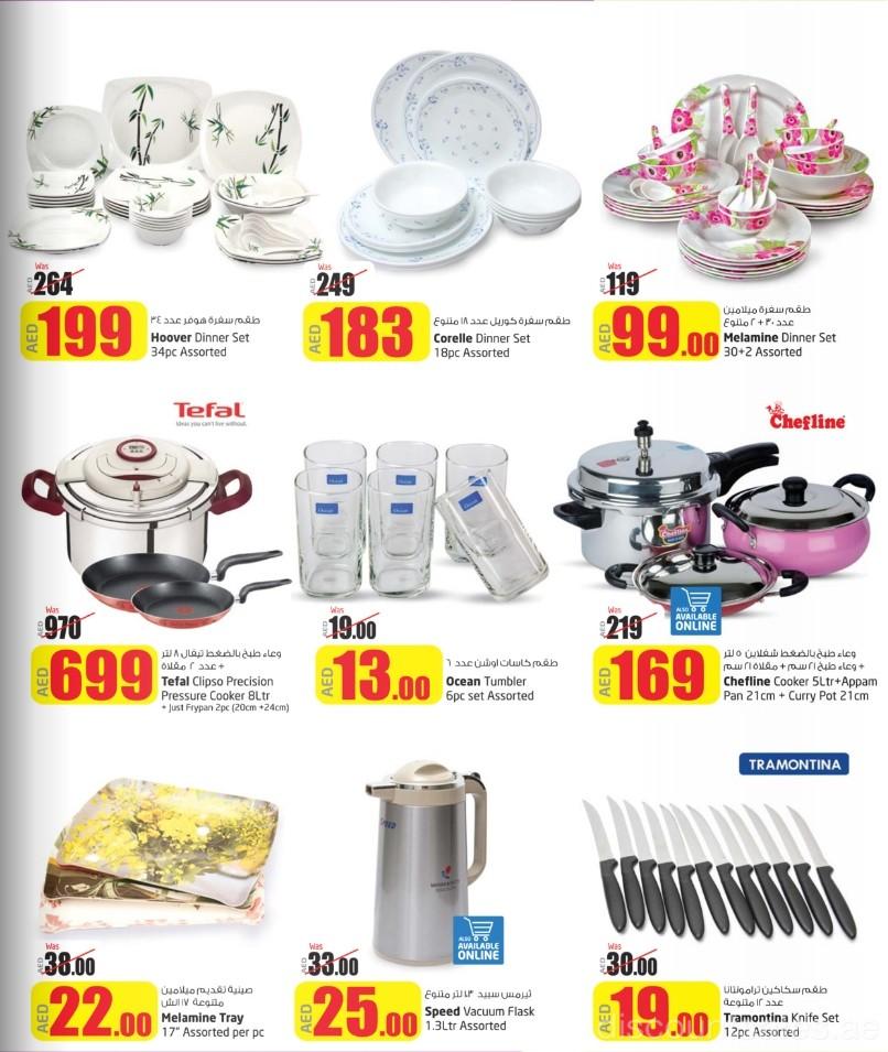 Kitchen Appliances Sales In Dubai