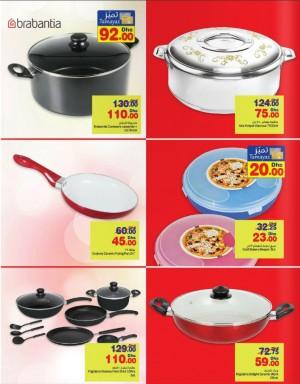 Union Coop Kitchen Wares Special Deals
