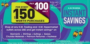 Shop & Get Instant savings