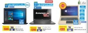 Laptop Amazing Deals