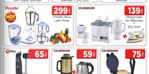 nesto-weekend-offer-household