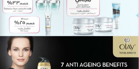 Olay Natural White Products Special Offer