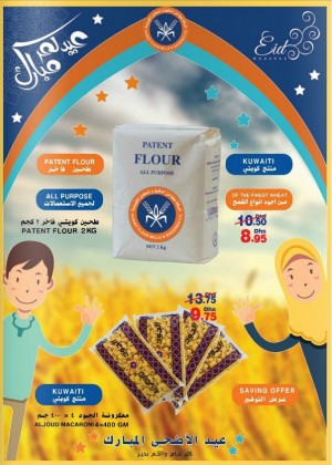 All Purpose Patent Flour Saving Offer