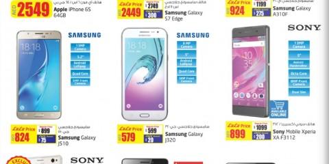 Smartphones Amazing Deals