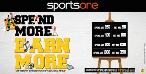 Sportsone Gift Voucher Offer