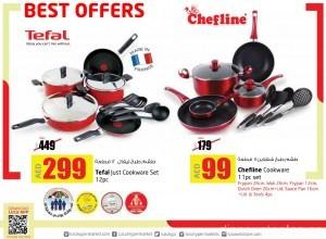 Best Offer Cookware Set