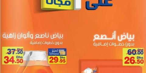 TIDE Detergent BUY 1 GET 1