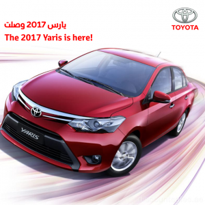 New TOYOTA 2017 Yaris