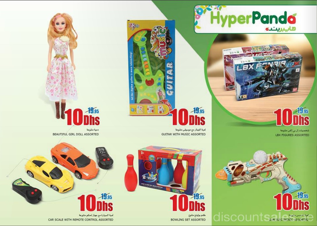 toys-discount-sales-ae