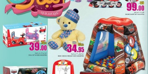 Hyperpanda Kid Toys
