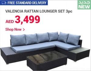 New Valencia Rattan Lounger Set