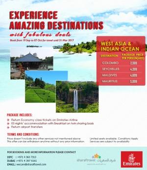 West Asia & Indian Ocean Tour