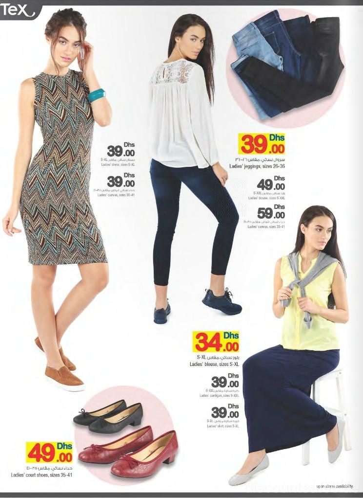 womens-wear-discount-sales-ae