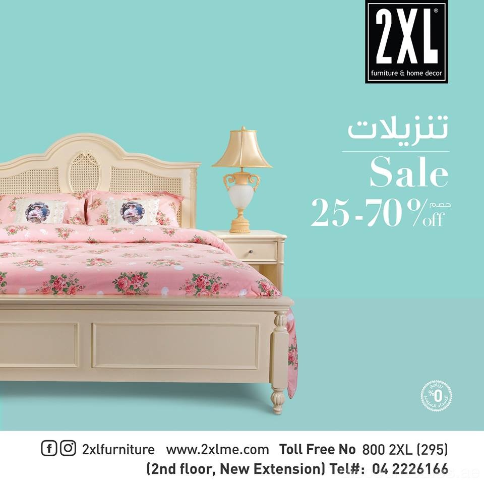 2xl furniture home decor sale up to 70 off for Home decor items on sale